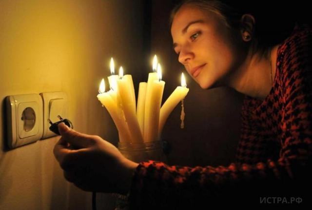 Зимой должникам вМосковском регионе будут выключать электричество