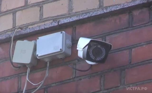 Жителям предложили самим определить места установки систем видеонаблюдения