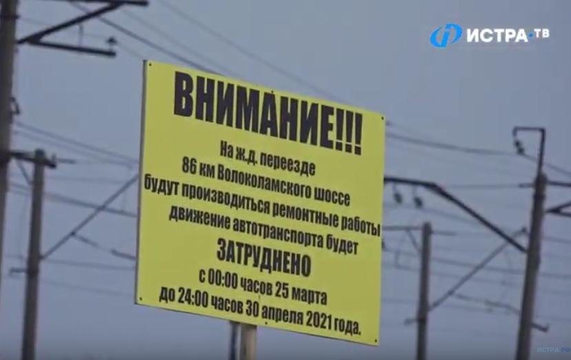 Коллапс в Новопетровском: пробки растянулись на километры