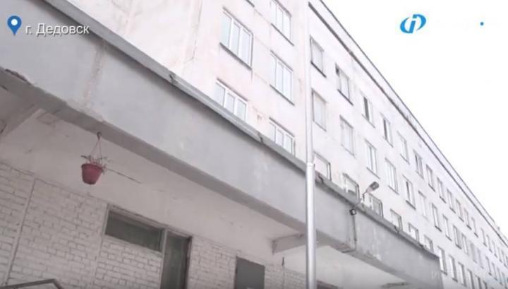 Ремонт дедовской терапии обойдётся в 7 миллионов рублей