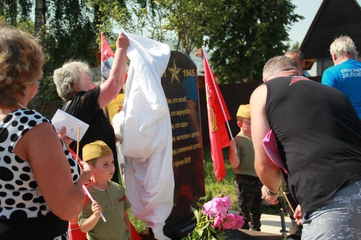 В Качаброво открыли памятник: «Тем, кто погиб, тем, кто вернулся, тем, кто ждал...»